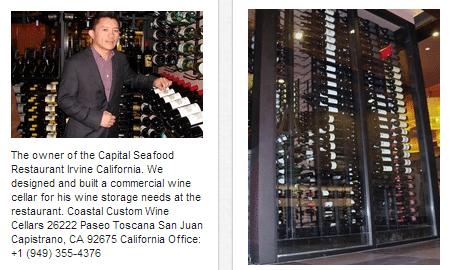 Capital Seafood Commercial Wine Cellars Irvine CA